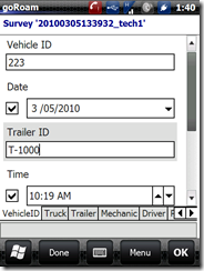 vehicle inspection - vehicle ID